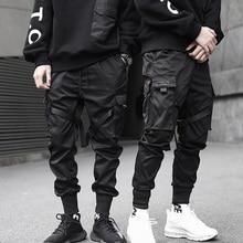 Elastic Waist Harem Pant Hip Hop Boy Multi-pocket Cargo Pant Men Streetwear Punk Casual Trousers Jogger Male Dancing Black Pants