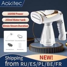 Vaporera de mano potente para ropa, plancha de vapor de calor rápido, portátil, 1600 ml, 250 W, para viaje en casa