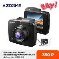 AZDOME GS63H 4K/2880*2160P WiFi Автомобильный видеорегистратор с двумя объективами задняя камера для автомобиля Встроенный GPS WDR с функцией ночного виден...