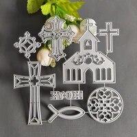 8 pieces cross metal cutting dies for diy scrapbookingcard makingalbum decorative crafts handmade embossing die cuts