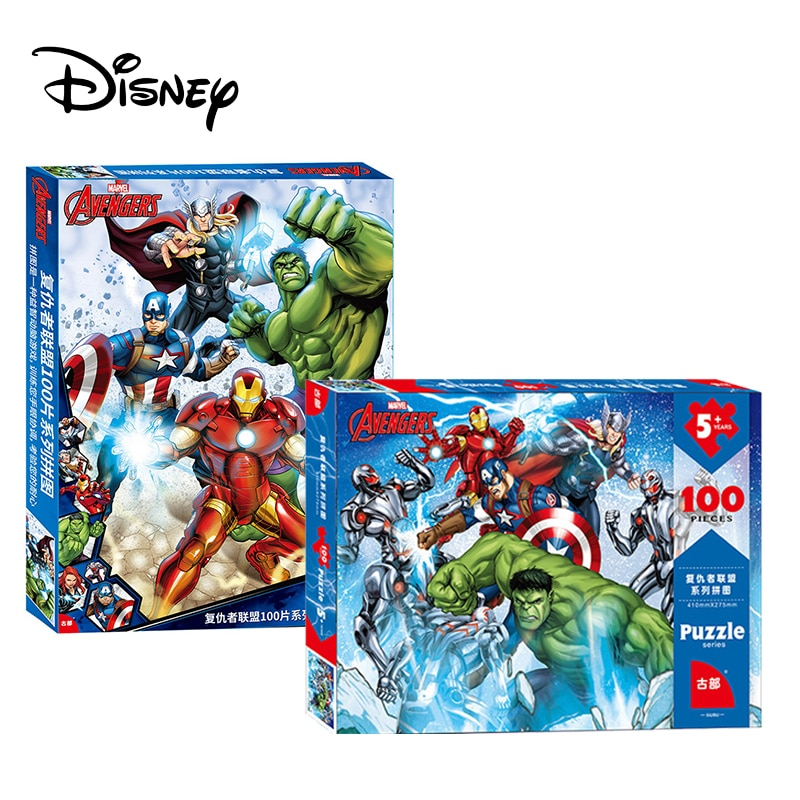Disney Marvel Puzzles The Avengers: Infinity War Movie Poster Paper Jigsaw Puzzle For Child 100/200/300 Pieces In Box