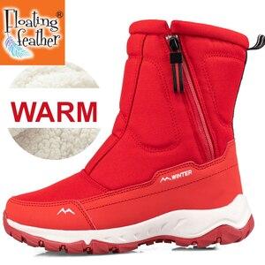 women boots Women's Winter Boots Shoes woman snow boots Women's Boots Winter Boots for Women Winter Shoes ankle boots G9906