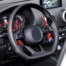 Pale del cambio per Audi sline Quattro RS Q3 Q5 Q7 S3 S5 SQ5 SQ7 R8 A3 A4 A5 TT TTS volante per auto paddle estendi adesivi DSG