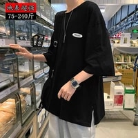 male t shirt oversized summer short sleeve round neck breasted split hip pop harajuku streetwear cotton men and women couple top