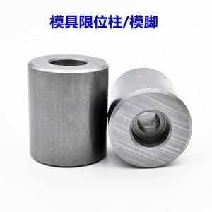 Plastic mould for the round cushion block of the pillar support head