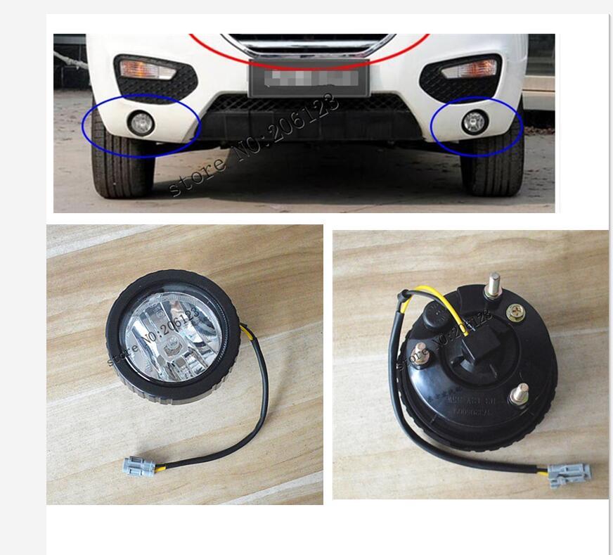 Para Lifan X60 accesorios cubierta de luz antiniebla delantera embellecedora luz antiniebla caja de lámpara 2 uds