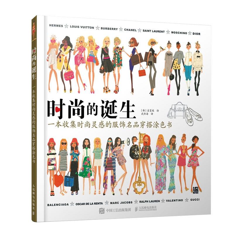 раскраски 96 страницами Модные анти-стресс-чернильно-сокровище раскраски для взрослых секретный сад картины раскраски арт книжки-раскраски