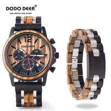 DODO cerf hommes nouveau acier inoxydable en bois montre Bracelet Herrenuhr mode personnalisé gravé montre en bois montre Bracelet C15-S01