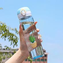 Transparent Plastic Portable Sports Water Cup Outdoor Drinkware Water Bottle Cup Sports Kettle Plast