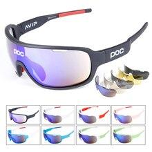 5 Lenses Cycling Sunglasses Outdoor Sports Polarized Glasses For Men Women Mountain Road Bike Eyewea