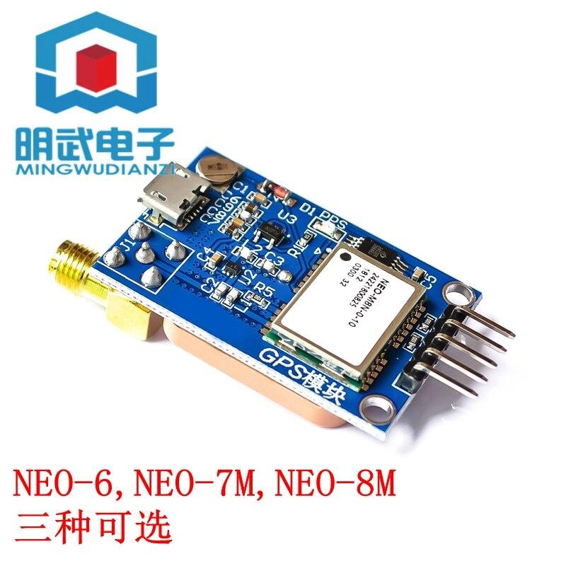 Módulo GPS NEO-6M/7 M/8 M posicionamiento satelital 51 microcontrolador STM32 NEO Módulo de antena cerámica