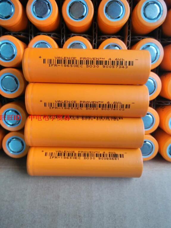 Bateria do fosfato do ferro do lítio IFR-18650EC 18650 1500mah 3.2v