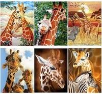 wild giraffe diy diamond painting full round or square rhinestone mosaic diamante embroidery cross stitch kits wall art gift