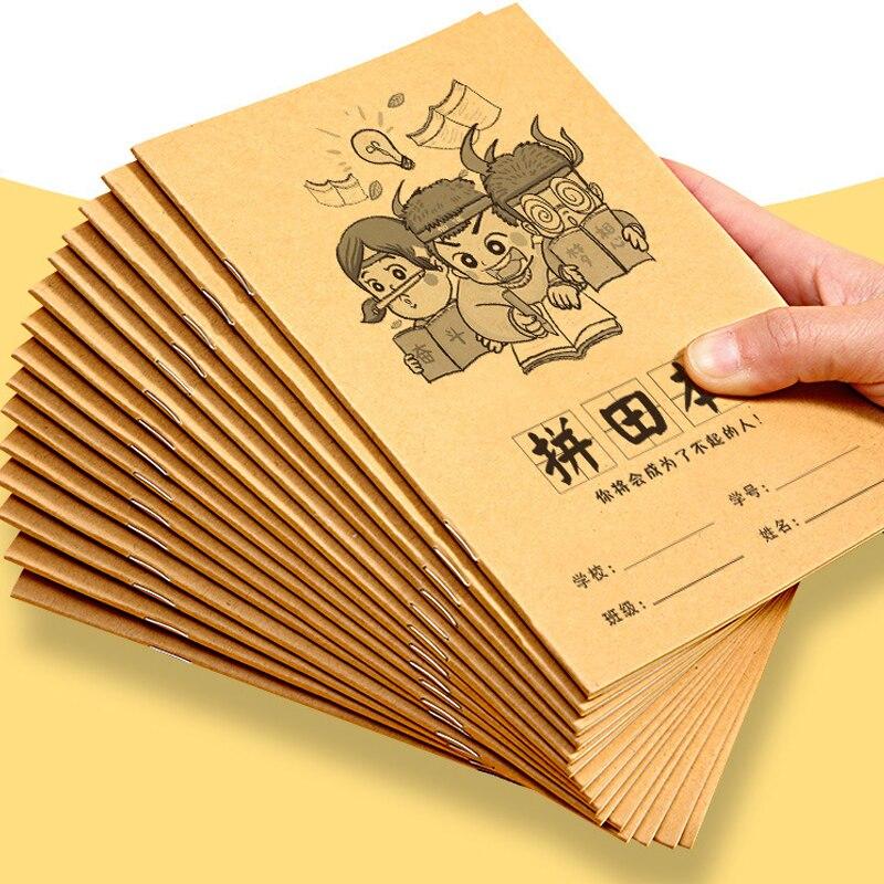 studenti-svastica-griglia-libro-scrittura-a-mano-carattere-cinese-pratica-cartoleria-cartoleria-per-forniture-scolastiche-di-cancelleria-fonica