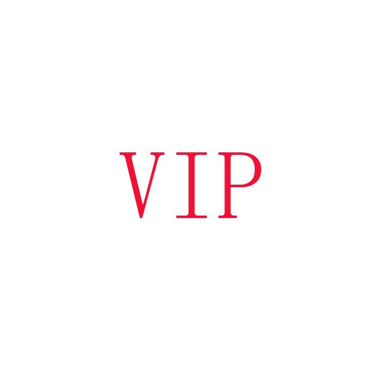 link-vip-spedizione-aggiuntiva-differenza-di-prezzo-i-nuovi-clienti-non-comprano