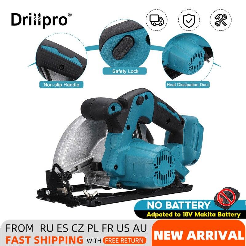 Drillpro منشار دائري كهربائي 190 مللي متر أدوات كهربائية مرور الغبار متعددة الوظائف آلة قطع أدوات كهربائية لبطارية ماكيتا 18 فولت