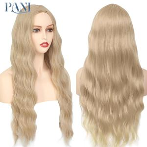 PANI Women's Long Wigs Water Wave Synthetic Wigs for Women Ash Blonde Wig Charm Wig Hair Topper Lolita Wig Cosplay Natural Wig