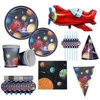 universe solar system theme party decoraitons space planet rocket paper plates cups disposable tableware for kids birthday decor