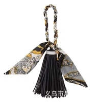 fashionable korean style simple silk with pu tassel key ring girl bag pendant exquisite car dangle jewelry for women