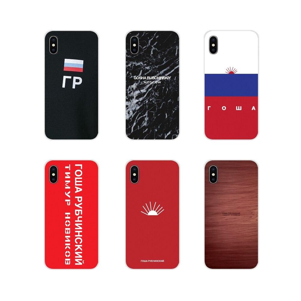 Gosha Rubchinskiy Accessories Phone Shell Covers For Samsung Galaxy A3 A5 A7 A9 A8 Star A6 Plus 2018 2015 2016 2017