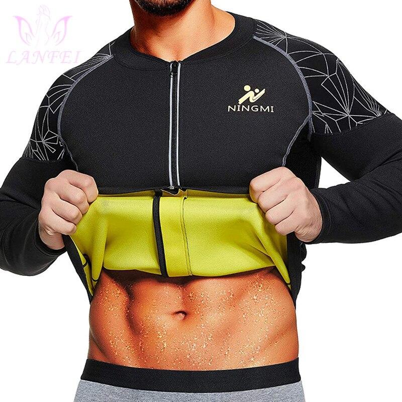 LANFEI الرجال ساونا عرق سترة سستة تجريب تانك توب ضغط قميص فقدان الوزن التخسيس محدد شكل الجسم مدرب خصر مشد دعوى