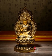 "11.8 ""chine résine or bouddhisme Lotus kwan-yin GuanYin Bodhisattva Pingan Statue"
