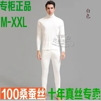 thick 100 mulberry silk autumn knitted silk mens high collar thermal underwear set pajamas