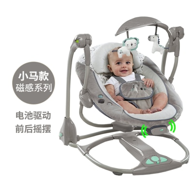 Newborn Gift Multifunctio Music Electric Swing American BabyComfort Chair Baby Cradle Multiple Gears Adjustable 5point Seat Belt