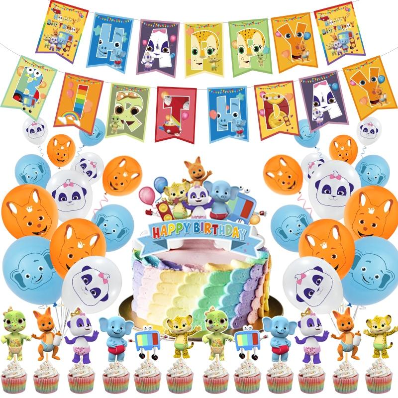 50 шт. тематические воздушные шары с надписями для вечеринки, украшения, баннер на день рождения, украшение для торта, детское украшение