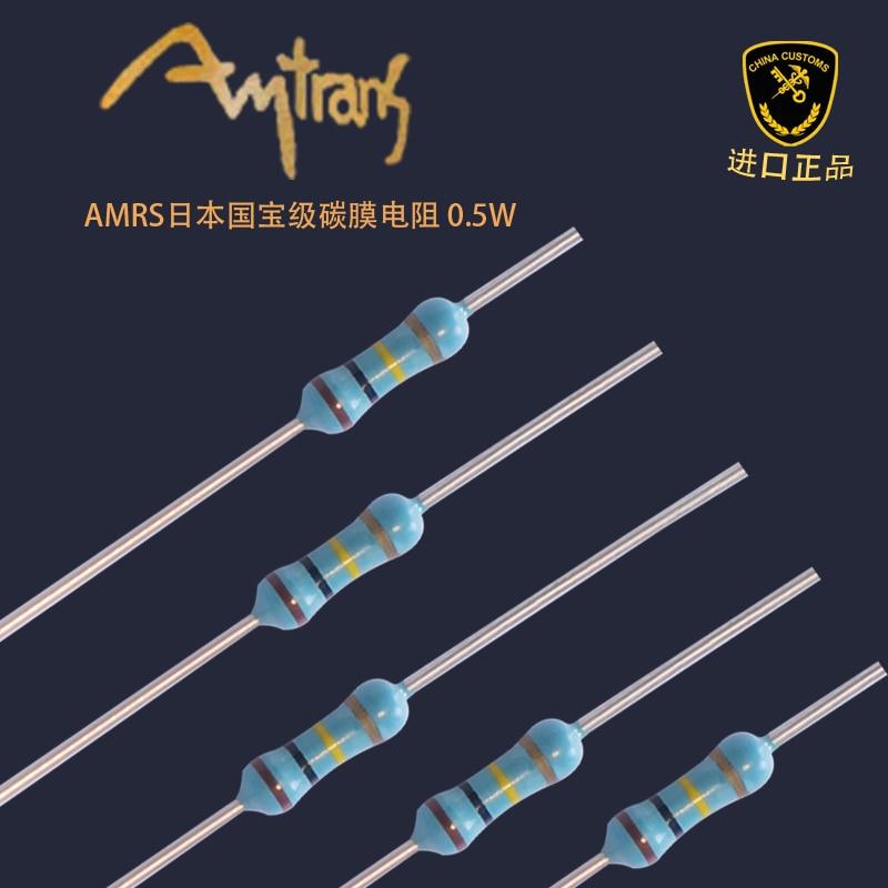 4pcs/lot AMRS Japan National Treasure Carbon Film Resistor 0.5W Series HI-END Audio Resistor Free shipping