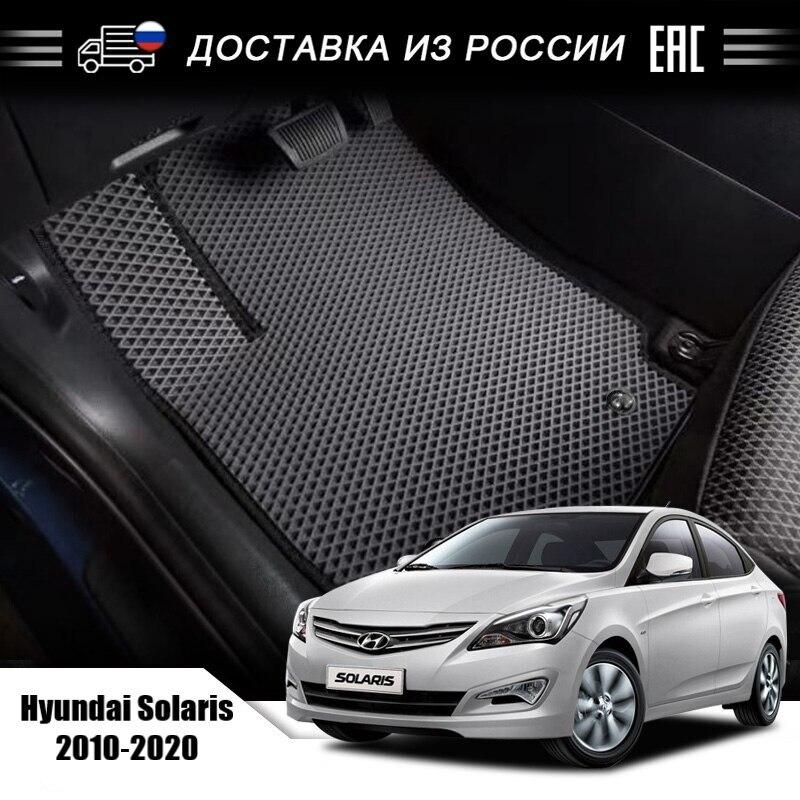 AUTOROWN EVA Car Floor Mats For Hyundai Solaris 2010-2020 Auto Interior Accessories Waterproof eva mats Anti-pollution Set Of 4x