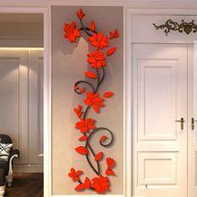 Etiqueta engomada de la pared de la vid decoración del hogar grandes flores de papel sala de estar dormitorio decoración de la pared pegatina en el papel pintado Diy calcomanías para el hogar boda