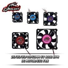 25/30/35/40/50mm 8000RPM 5V-7V DC Motor ESC fan heat sink for 30A 60A 120A 150A ESC 3660 4274 motor