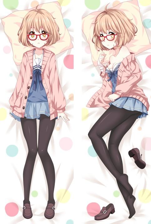 Anime japonés Kyoukai no Kanata Kuriyama Mirai encantadora funda de almohada grande Dakimakura cuerpo almohada caso ropa de cama