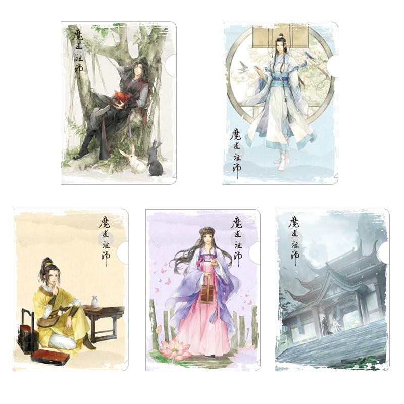1 Pc Anime Mo Dao Zu Shi A4 dossier dessin animé Figure Wei Wuxian impression papier dossier Fans cadeau