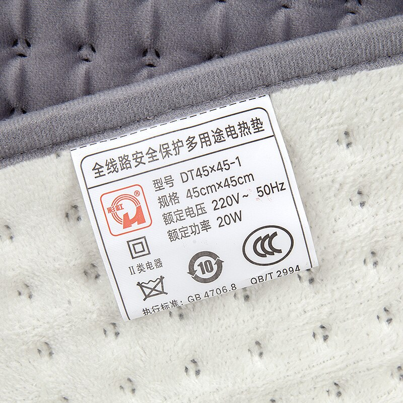 Cushion Office Electric Heating Pad Women Small Cosy Warm Heat Pads Heated Mat Heating Pads Tapis Chauffant Heating Mat DJ60TD enlarge