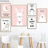 cartoon animal poster rabbit sheep cute canvas painting happy my baby quotes kindergarten children bedroom art decoration