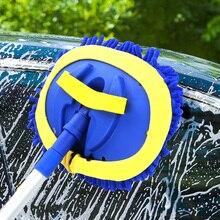 LEEPEE детализация Швабра Автомойка Кисть для уборки машины щетка автоуход шенилл метла телескопическая длинная ручка инструменты для чистки автомобиля