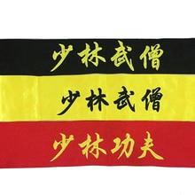 Traditional Martial Arts Chinese Embroidered Belt Professional Uniform Belt Men Women Kunfu Taichi Uniform Wushu Shaolin Belt