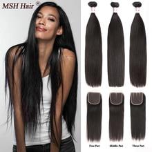 Tissage en lot brésilien naturel avec Closure lisse-MSH Hair   Extensions capillaires