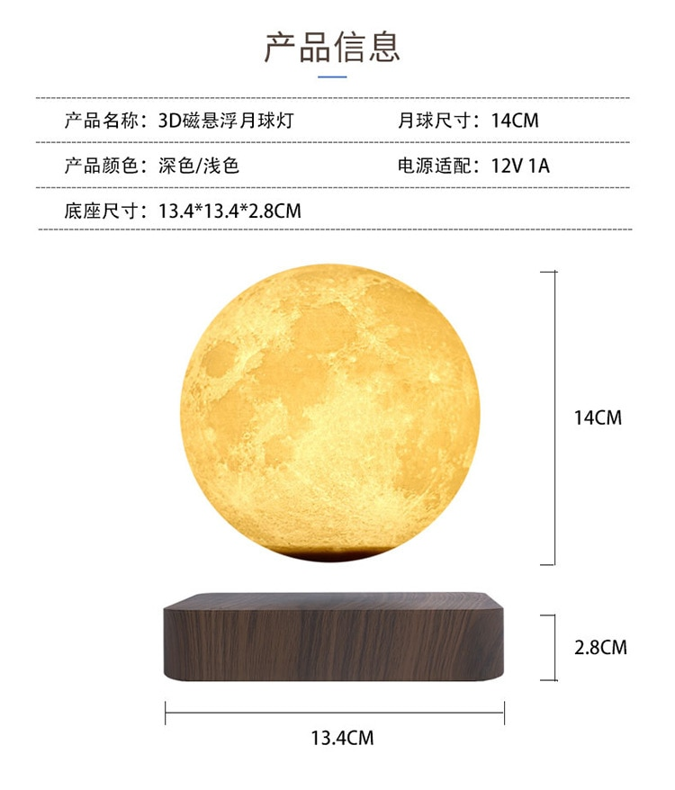 2021 NEW Creative 3D Magnetic Levitation Moon Lamp Night Light Rotating Led Moon Floating Lamp Home Decoration Holiday Gift enlarge