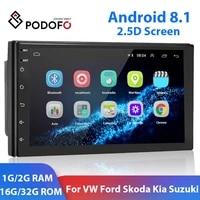 podofo 2din android 8 1 car multimedia player auto radio 2 din gps wifi for vw ford toyota nissan skoda lada hyundai kia suzuki