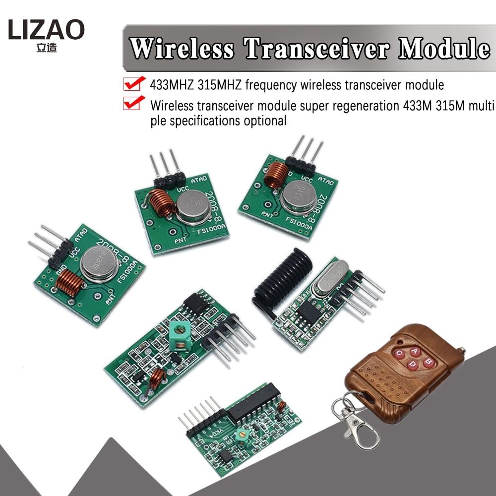 315 МГц/433 МГц RF беспроводной модуль пер�