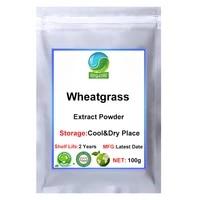 wheatgrass extract wheat straw extract powderxiaomaicaopines international wheat grass p e anti aging anti oxidation