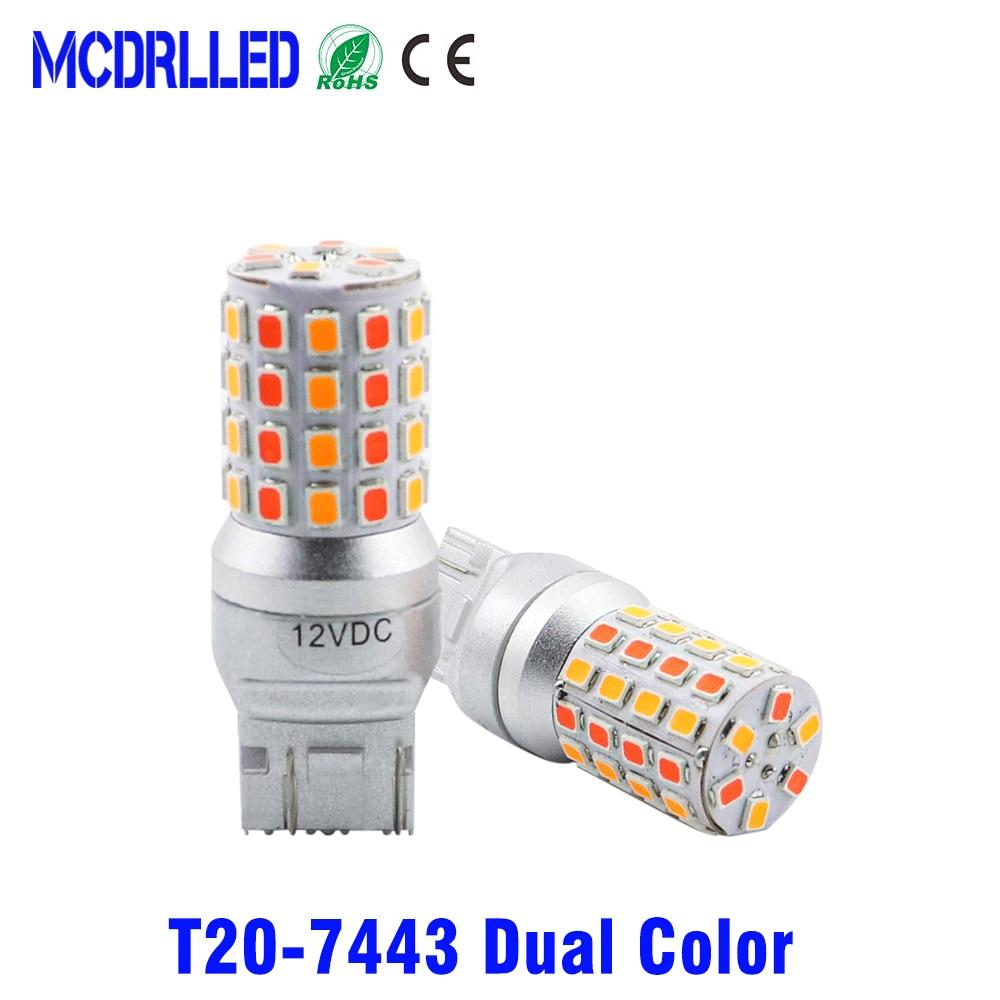 Luz Led de doble Color 5w 7443 7444 T20 W21/5w para Lada Kalina Granta Vesta Drl, 12v, blanco y amarillo 2835 Smd 6W