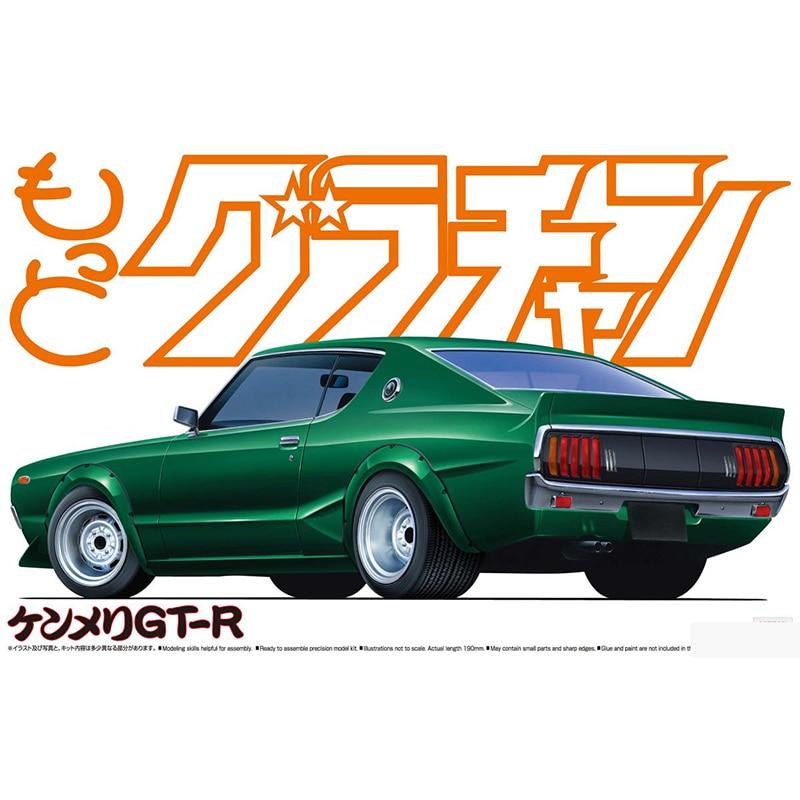 1/24 SKYLINE HT 2000GT-R (NISSAN) coche para montar modelo 04832
