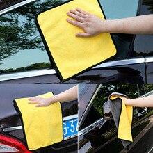 Полотенце из микрофибры для автомойки, 30x60 см, тряпочка для автомойки, полотенце для автомойки Toyota LADA MG