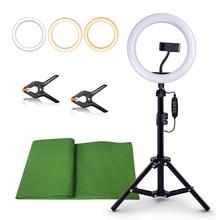 """8 """"LED lumière annulaire avec support vert fond tissu photographique anneau lampe bricolage Studio créateur vidéo fabricant vert écran Kit"""