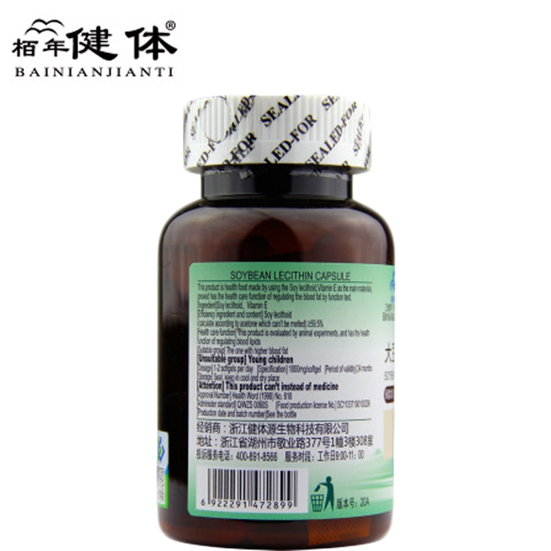 Soy Lecithin Capsules Cholesterol Dietary Supplement Natural SoyBean Support Heart and Brain, Liver, and Cellular Function