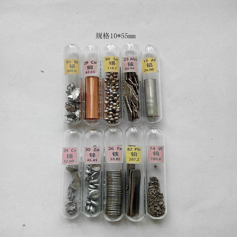 مجموعة من 10 أنواع من عينات العناصر لجمع الجدول الدوري للعناصر